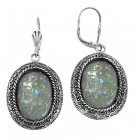 Roman Glass Earrings 2135 ~ FREE SHIPPING ~
