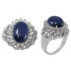 Lapis Lazuli Ring 4996 ~ FREE SHIPPING ~