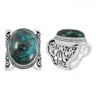Eilat Stone Rings 5135/SHT ~ FREE SHIPPING ~